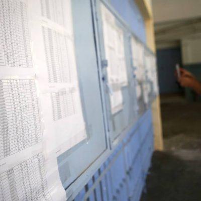 Βάσεις 2020 – Εκτιμήσεις: Πού θα κυμανθούν οι πρωτοκλασάτες σχολές (ΠΙΝΑΚΕΣ)