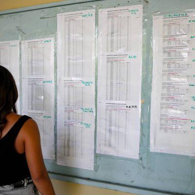 Βάσεις 2020: Σε αυτές τις σχολές θα σημειωθεί… κατρακύλα (ΕΚΤΙΜΗΣΕΙΣ)