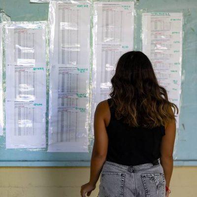Πανελλήνιες 2020: Πότε θα βγουν τα αποτελέσματα – Οι εκτιμήσεις για τις Βάσεις