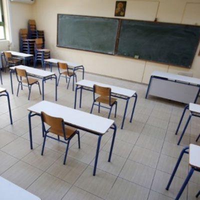 Άνοιγμα Σχολείων: Πότε θα ανοίξουν το Σεπτέμβριο 2020 – Ημερομηνία για Δημοτικά, Γυμνάσια, Λύκεια
