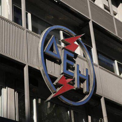 Διακοπή ρεύματος ΤΩΡΑ Αθήνα – Θεσσαλονίκη: Ποιες περιοχές δεν έχουν ρεύμα – Τηλέφωνα ΔΕΔΔΗΕ