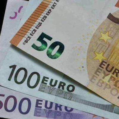 Πληρωμή Συντάξεων Σεπτεμβρίου 2020: Οι ημερομηνίες για τα ταμεία