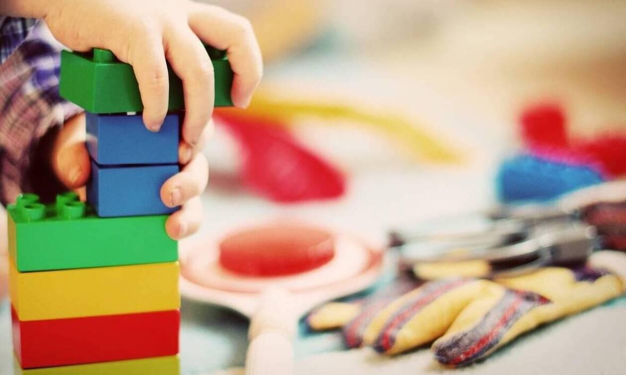 ΕΕΤΑΑ παιδικοί σταθμοί ΕΣΠΑ 2020