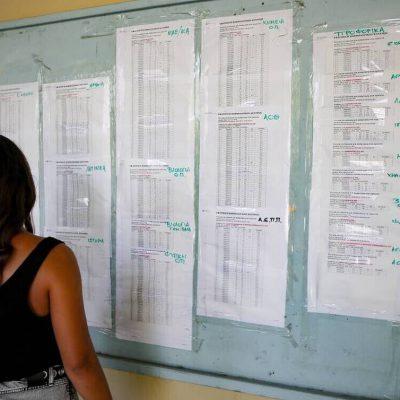 Βάσεις 2020: Πότε θα ανακοινωθούν – Οι τελευταίες εκτιμήσεις