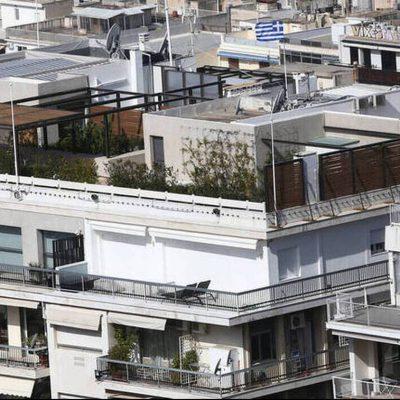 Αγορά σπιτιού – πρώτης κατοικίας: Αναλυτικός οδηγός – Προϋποθέσεις και δικαιολογητικά