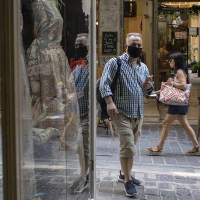 Νέα κρούσματα σήμερα Ελλάδα (7/8): Περιοχές 7 Αυγούστου 2020 – Ανακοίνωση ΕΟΔΥ