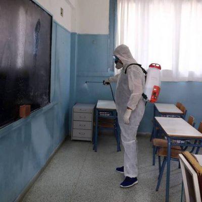 Σχολικές Καθαρίστριες 2020: Προσλήψεις σε σχολεία – Αιτήσεις, κριτήρια και μοριοδότηση