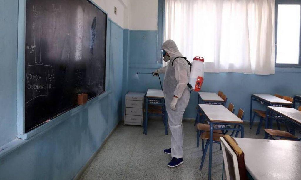 Σχολικές Καθαρίστριες 2020