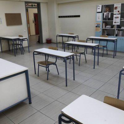 Ανατροπή με το άνοιγμα των σχολείων: Η ημερομηνία για Δημοτικά, Γυμνάσια, Λύκεια