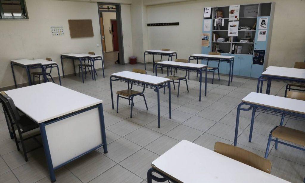 Άνοιγμα Σχολείων 2020