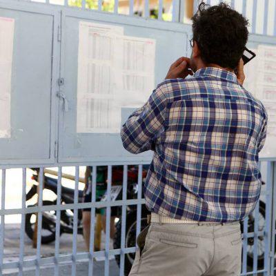 Βάσεις Πανελληνίων 2020: Δείτε ΕΔΩ σε ποια σχολή έχετε περάσει – results.it.minedu.gov.gr