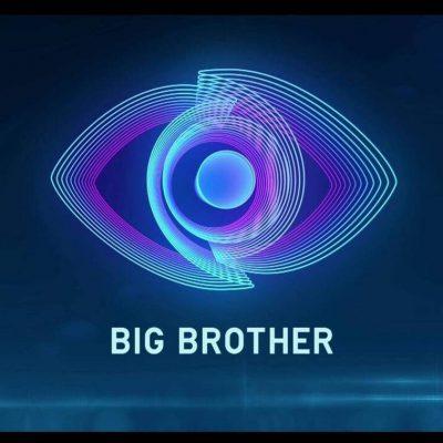 Big Brother LIVE STREAMING: Δείτε ΕΔΩ τι γίνεται στο σπίτι 24 ώρες