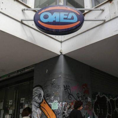 Εποχικό επίδομα ΟΑΕΔ 2020: Ξεκίνησαν οι αιτήσεις – Αναλυτικά η διαδικασία