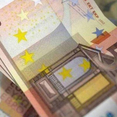 Αναδρομικά 2020: Πότε θα γίνει τελικά η πληρωμή – Δείτε τα τελικά ποσά