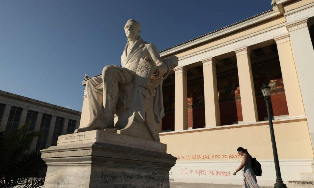 eregister.it.minedu.gov.gr
