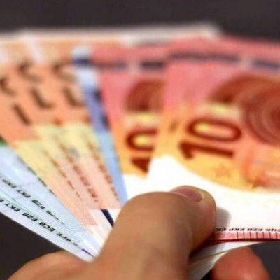 Επίδομα παιδιού – τέκνων Δ' Δόση: Πότε θα γίνει η πληρωμή (ΟΠΕΚΑ)