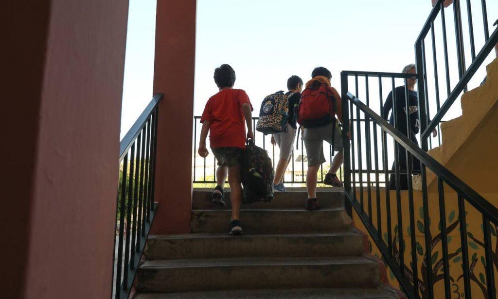 Άνοιγμα σχολείων - Δημοτικά