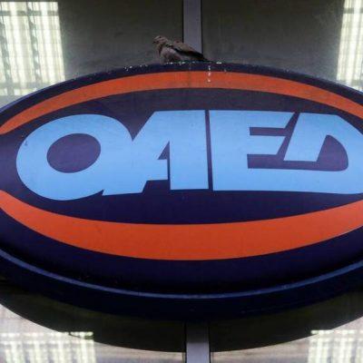 ΟΑΕΔ – Εποχικό επίδομα 2020: Πόσα χρήματα δικαιούστε – Κάντε ΤΩΡΑ αίτηση