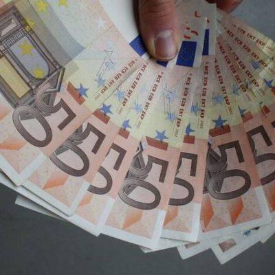 Συντάξεις Νοεμβρίου 2020: Πότε θα πληρωθούν – Οι ημερομηνίες για τους δικαιούχους