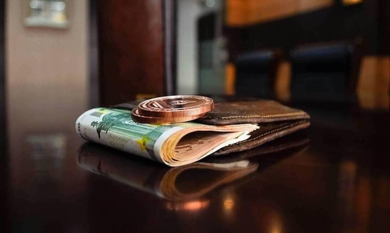 Πληρωμή Συντάξεων Νοεμβρίου 2020