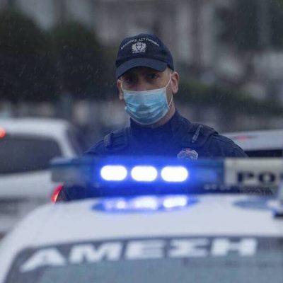 Προσλήψεις στην Αστυνομία 2020: Θέσεις εργασίας μέσω ΑΣΕΠ – ΕΔΩ η αίτηση