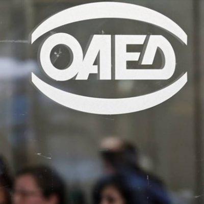 ΟΑΕΔ: Αιτήσεις τώρα για 9.200 θέσεις εργασίας με 830 ευρώ μισθό