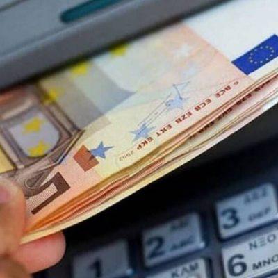 Συντάξεις Δεκεμβρίου 2020: Ξεκίνησε η πληρωμή για ΙΚΑ, Δημόσιο, ΟΓΑ, ΕΦΚΑ, ΟΑΕΕ, ΝΑΤ