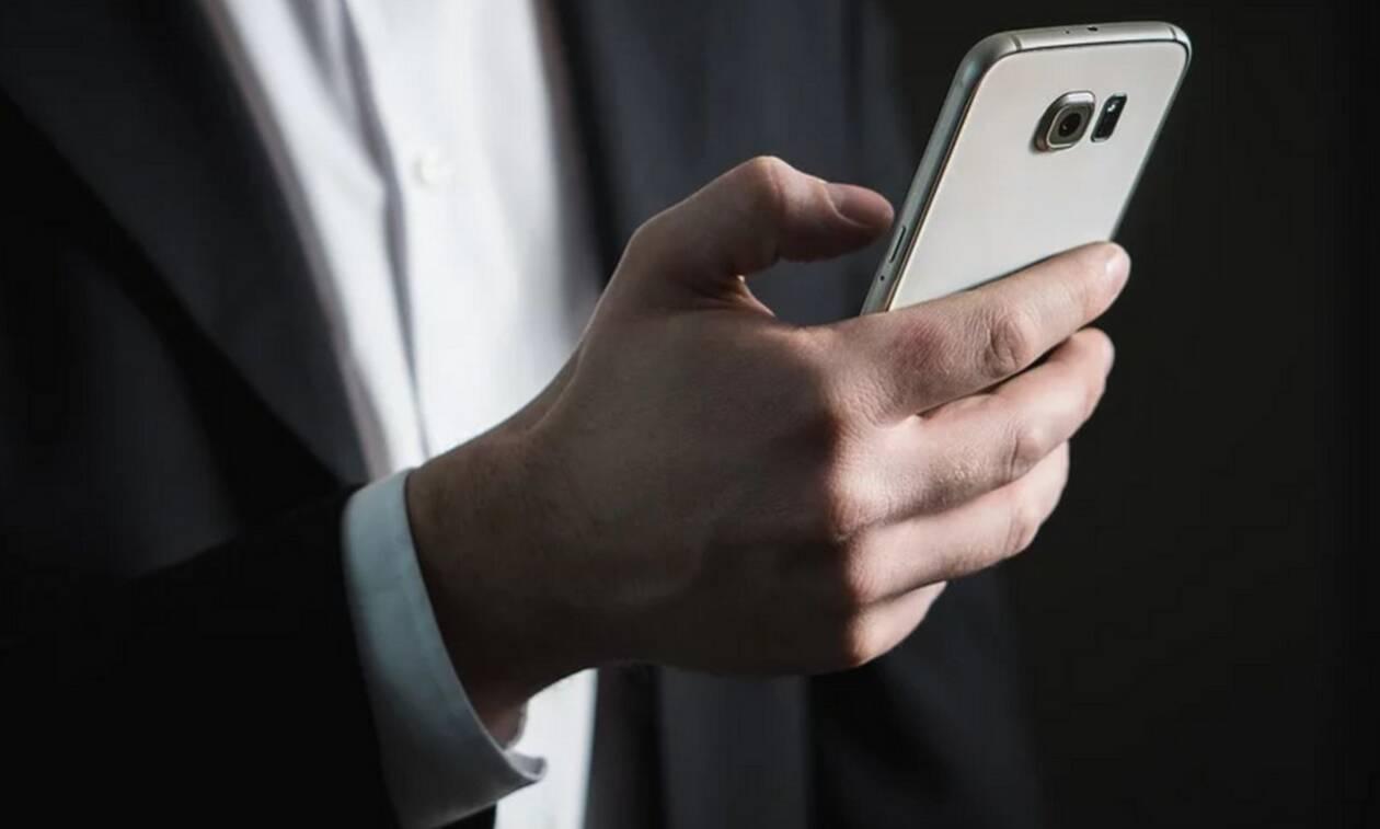 13033 Κωδικοί SMS