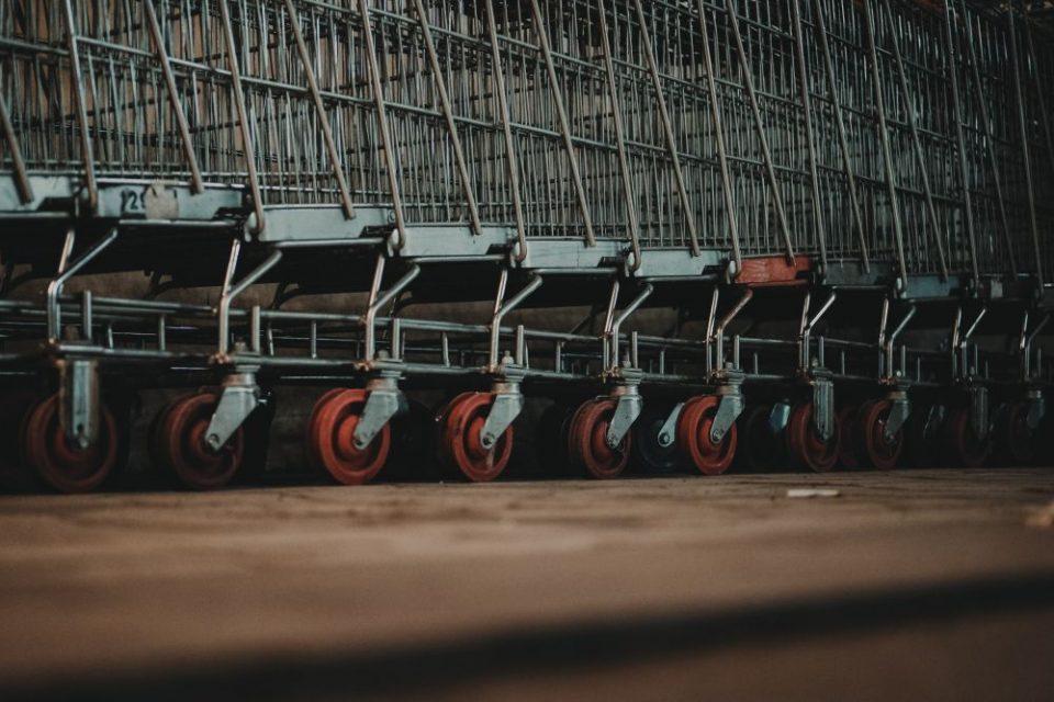 Προσλήψεις supermarket 2020
