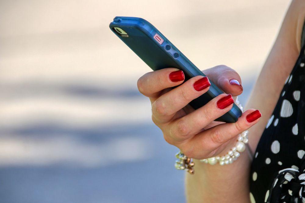 SMS στο 13033