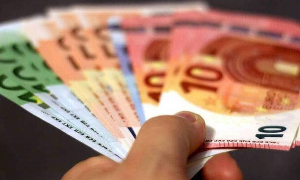 Gov.gr επίδομα 400 ευρώ