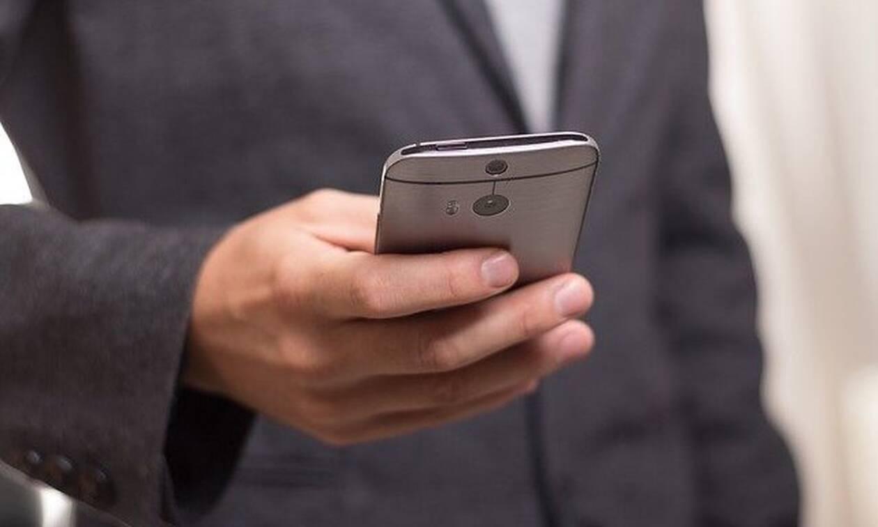 SMS 13033 Κωδικοί