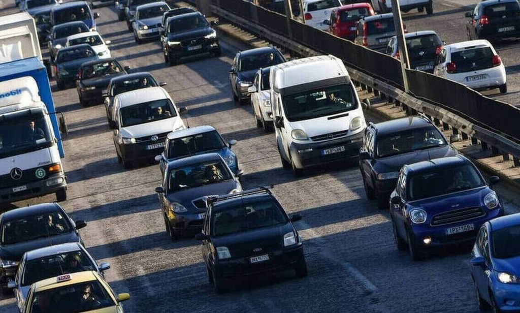 Taxisnet Τέλη Κυκλοφορίας 2021