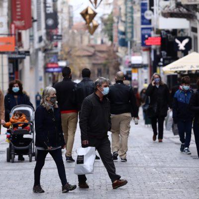 Ωράριο σούπερ μάρκετ και καταστημάτων σήμερα: Τι ώρα κλείνουν – Τι ισχύει για Παραμονή Πρωτοχρονιάς