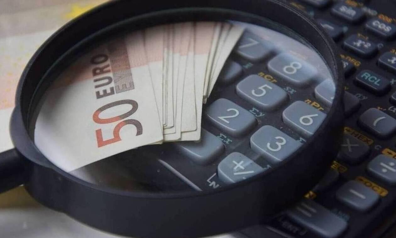 Επίδομα 534 - 800 ευρώ