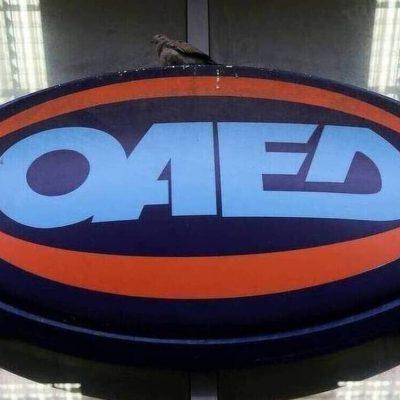 ΟΑΕΔ: Τι αλλάζει με τα επιδόματα και τις θέσεις εργασίας