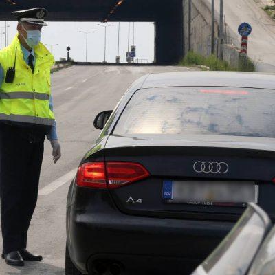 «Κλείδωσε»: Νέα παράταση του lockdown στην Ελλάδα – Δείτε μέχρι πότε