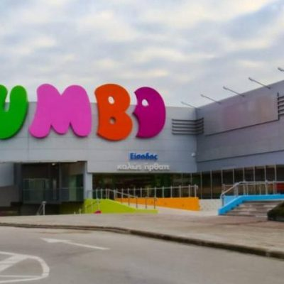 Έκτακτη ανακοίνωση των Jumbo για τα Χριστούγεννα: Τι λέει η εταιρεία