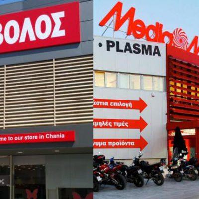 Άνοιξαν πολλά καταστήματα Media Markt, Public, Κωτσόβολος και IKEA – Ποιους πελάτες δέχονται