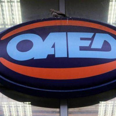 ΟΑΕΔ: Καταγγελίες για υπέργογκες χρεώσεις τηλεφώνων στους ανέργους