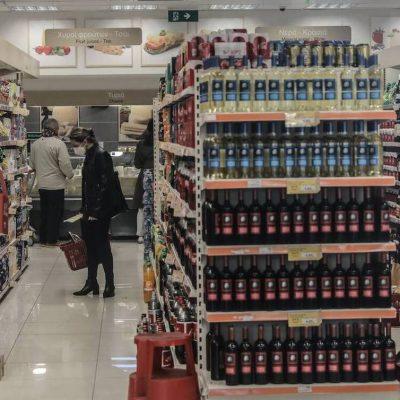 Αυτά τα προϊόντα επέστρεψαν στα ράφια των σούπερ μάρκετ