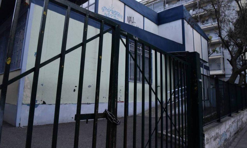 Κλείσιμο σχολείων
