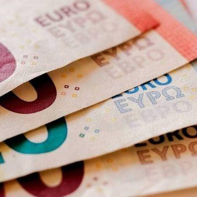 Συντάξεις Ιανουαρίου 2021: Πότε θα γίνει η πληρωμή σε ΙΚΑ, ΟΑΕΕ, ΟΓΑ, Δημόσιο, ΝΑΤ