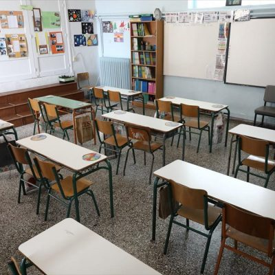 Πότε ανοίγουν τα σχολεία 2021: Ημερομηνία για δημοτικά και νηπιαγωγεία – Τι θα γίνει με Γυμνάσια και Λύκεια