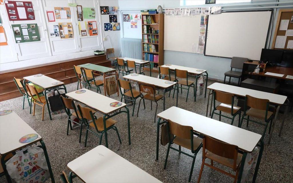Πότε ανοίγουν τα σχολεία 2021