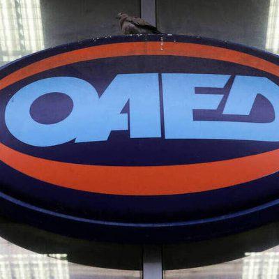 ΟΑΕΔ 2021: Νέα προγράμματα για 7.000 ανέργους άνω των 30 ετών