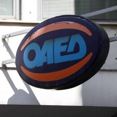 Νέο πρόγραμμα ΟΑΕΔ 2021: 710 ευρώ ο μισθός – Οι δικαιούχοι