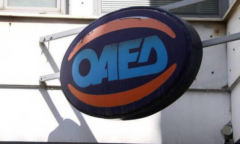Προγράμματα ΟΑΕΔ 2021