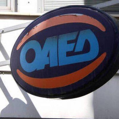 Προγράμματα ΟΑΕΔ 2021: Νέο πρόγραμμα με 830 ευρώ μισθό