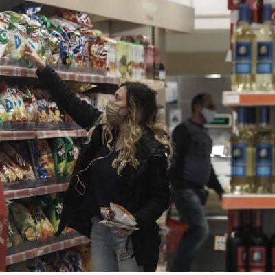 Ωράριο καταστημάτων και σούπερ μάρκετ σήμερα: Τι άλλαξε – Τι ώρα κλείνουν